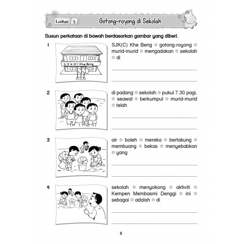 三年级初级写作国文 Primary 3 Latihan Asas Mengarang Bahasa Melayu