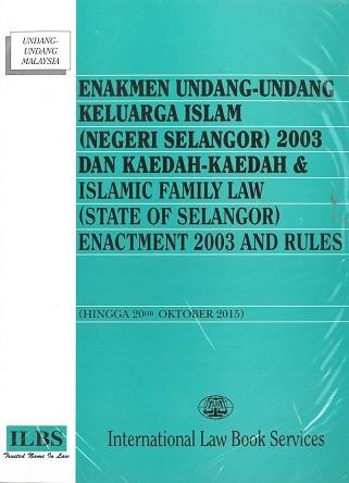 Enakmen Undang Undang Keluarga Islam