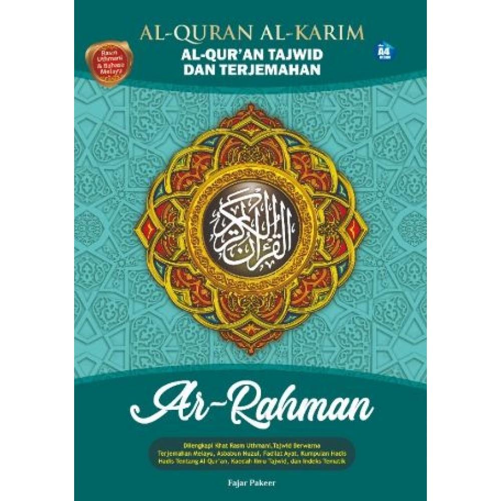 AL-QURAN TAJWID AR-RAHMAN A4 EKSKLUSIF - FP