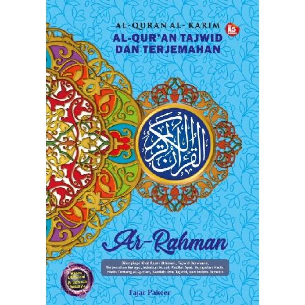 AL-QURAN TAJWID AR-RAHMAN A5 EKSKLUSIF - FP
