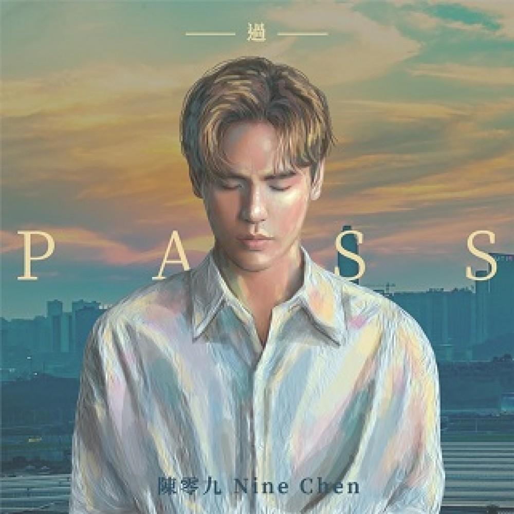 陈零九 - 过  (2CD) (音乐桌游盒+亲笔签名限量版)