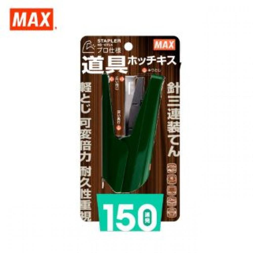 MAX HD-10TLK STAPLER- GREEN