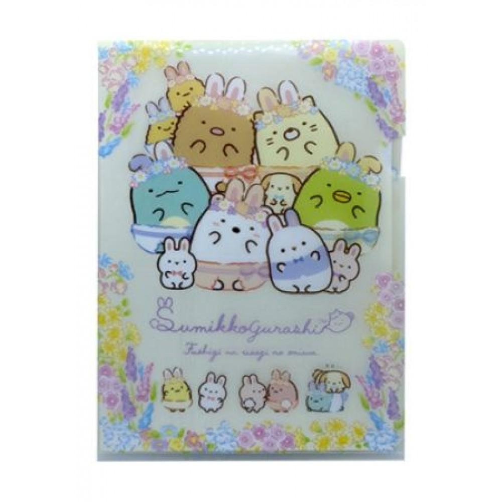 SUMIKKOGURASHI A4 L FOLDER 222*310MM FA01903