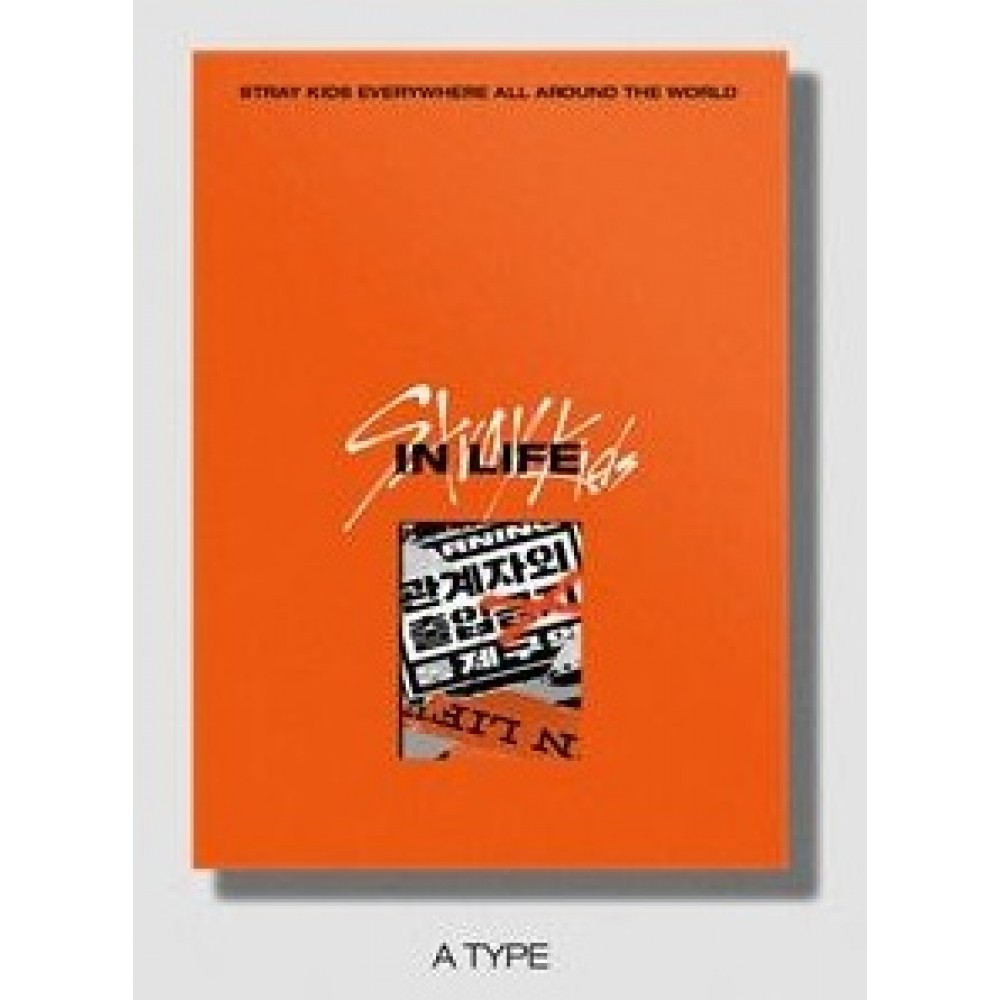 STRAY KIDS - 1ST ALBUM REPACKAGE : IN LIFE (NORMAL VER.) (A)