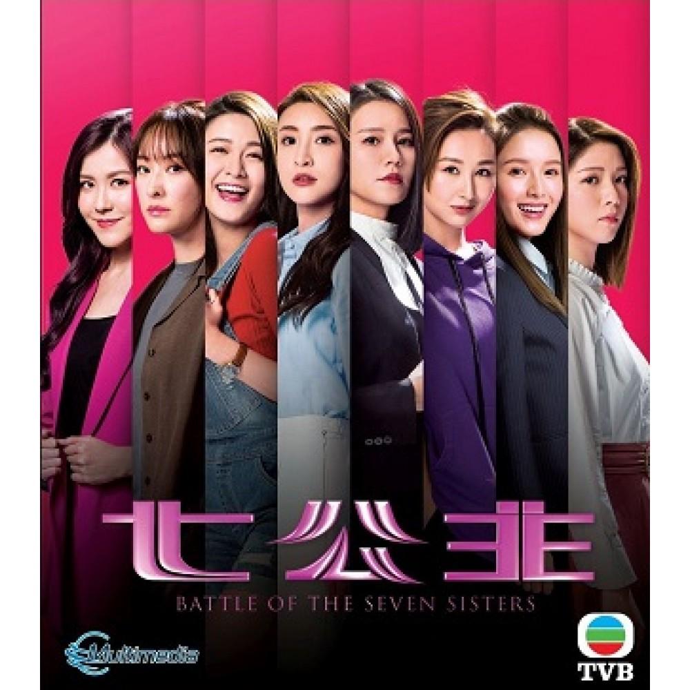 BATTLE OF SEVEN SISTER 七公主 EP1-26 (5DVD)