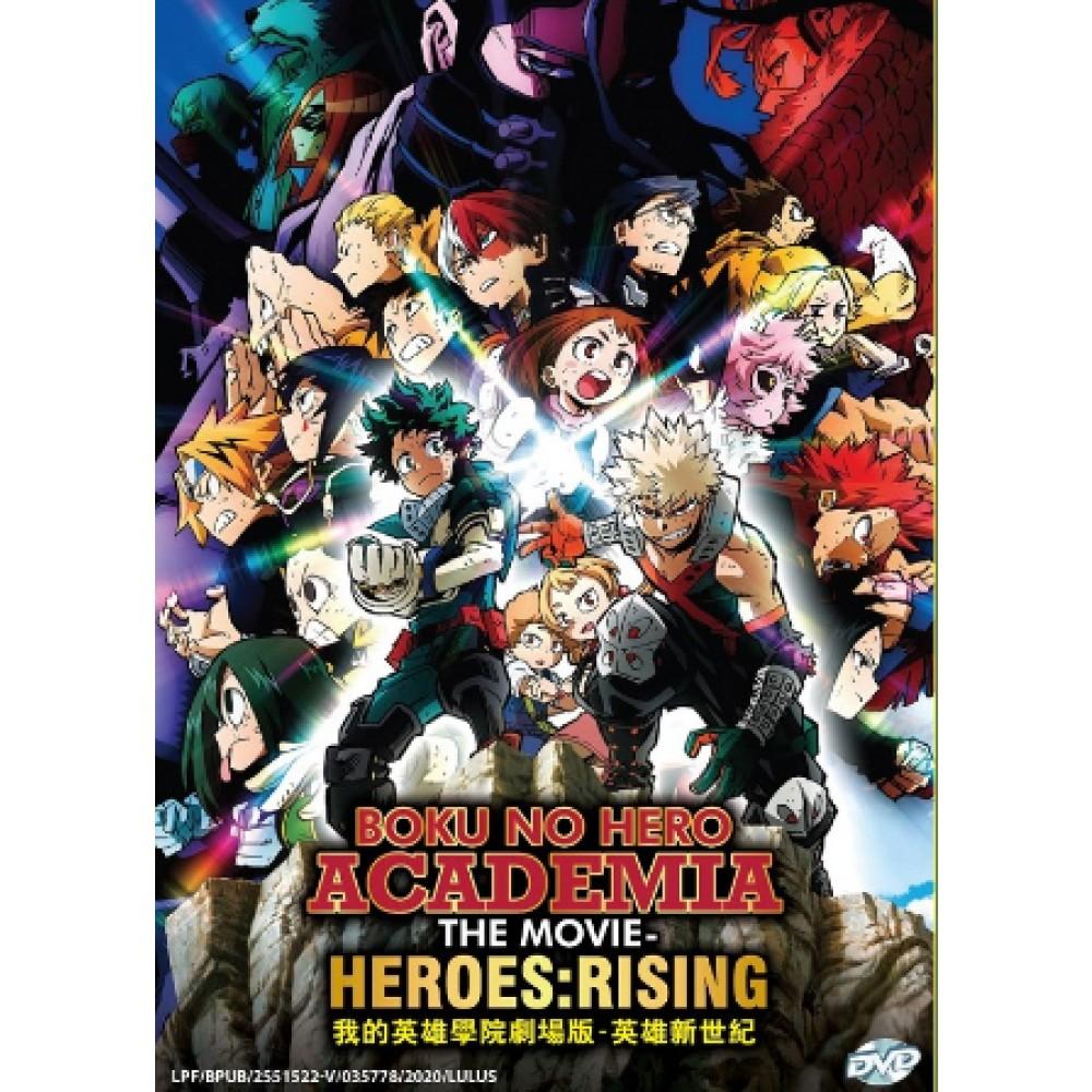 BOKU NO HERO ACADEMIA-HEROES:RISING(DVD)