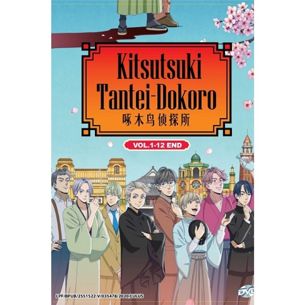 KITSUTSUKI TANTEI-DOKORO V1-12END (DVD)