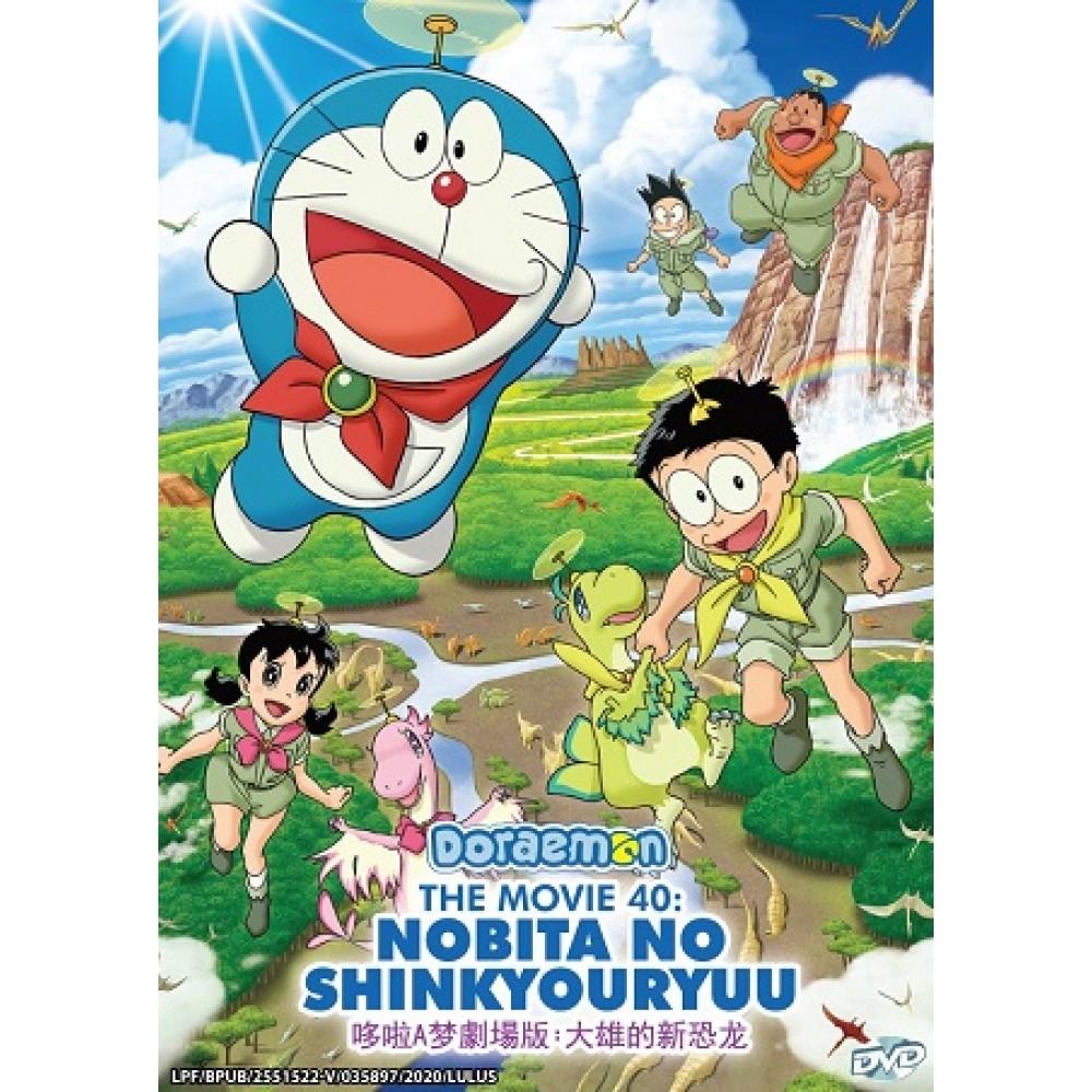 DORAEMON 40: NOBITA NO SHINKYOURYUU(DVD)