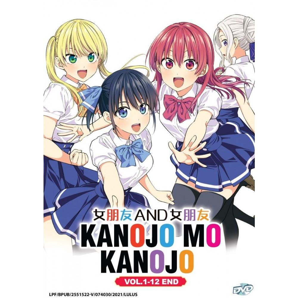 KANOJO MO KANOJO 女朋友 AND 女朋友 V.1-12 E(DVD)