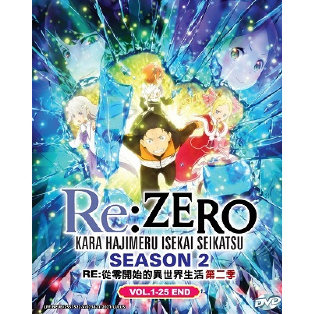 RE:ZERO KARA HAJIMERU ISEKAI SEIKATSU SEASON 2 RE:從零開始的異世界生活 第二季VOL.1-25 END  (3DVD)
