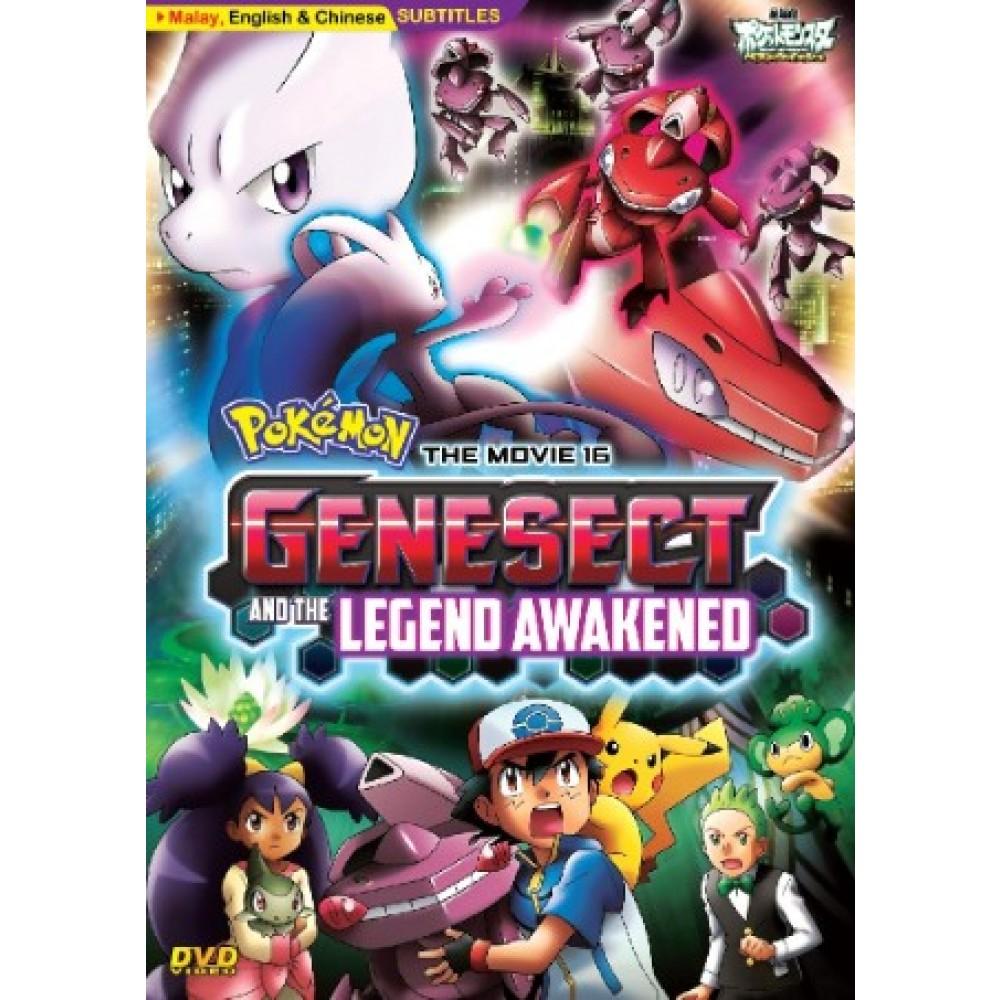 Pokemon Movie16 Genesect And The Legend Awakened