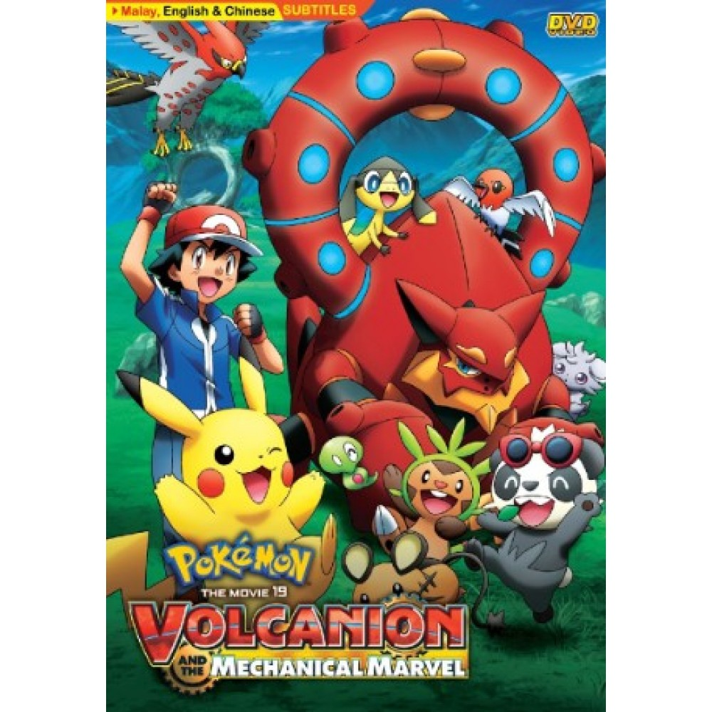 Pokemon Movie19 Volcanion And The Mechanical Marvel