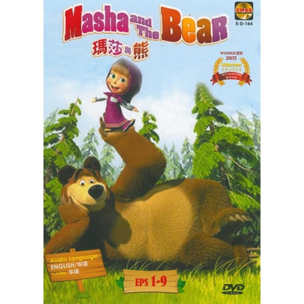 玛莎与熊 MASHA & THE BEAR VOL1-9 (DVD)