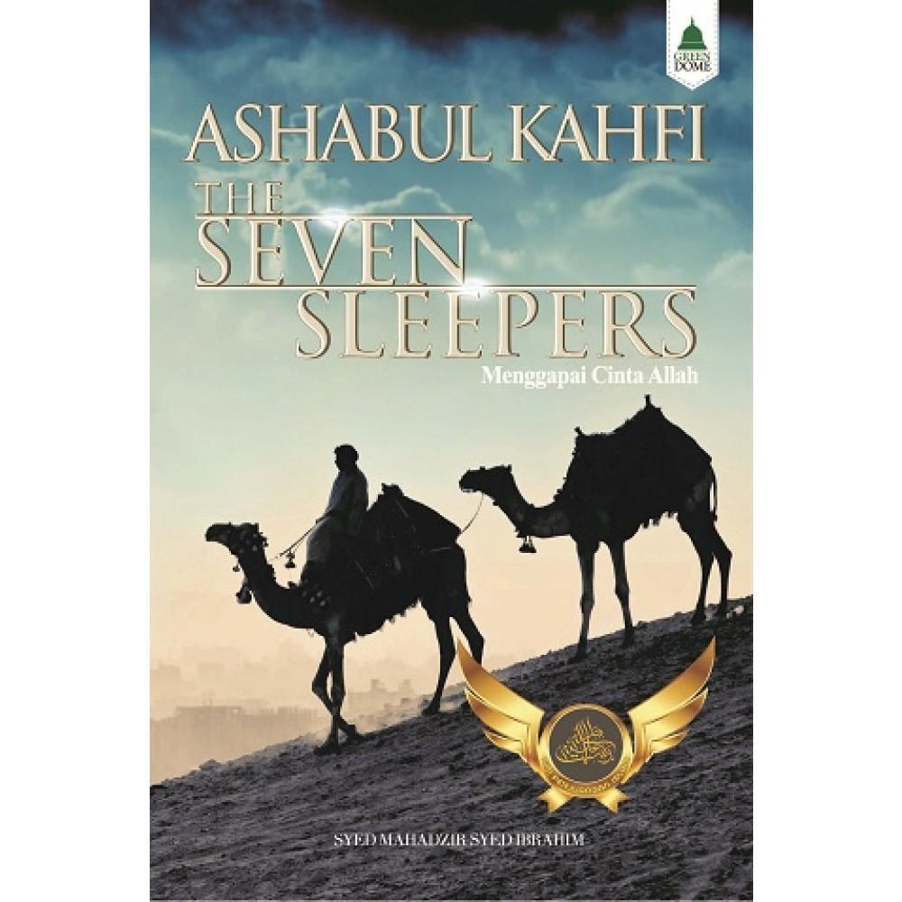 ASHABUL KAHFI THE SEVEN SLEEPERS