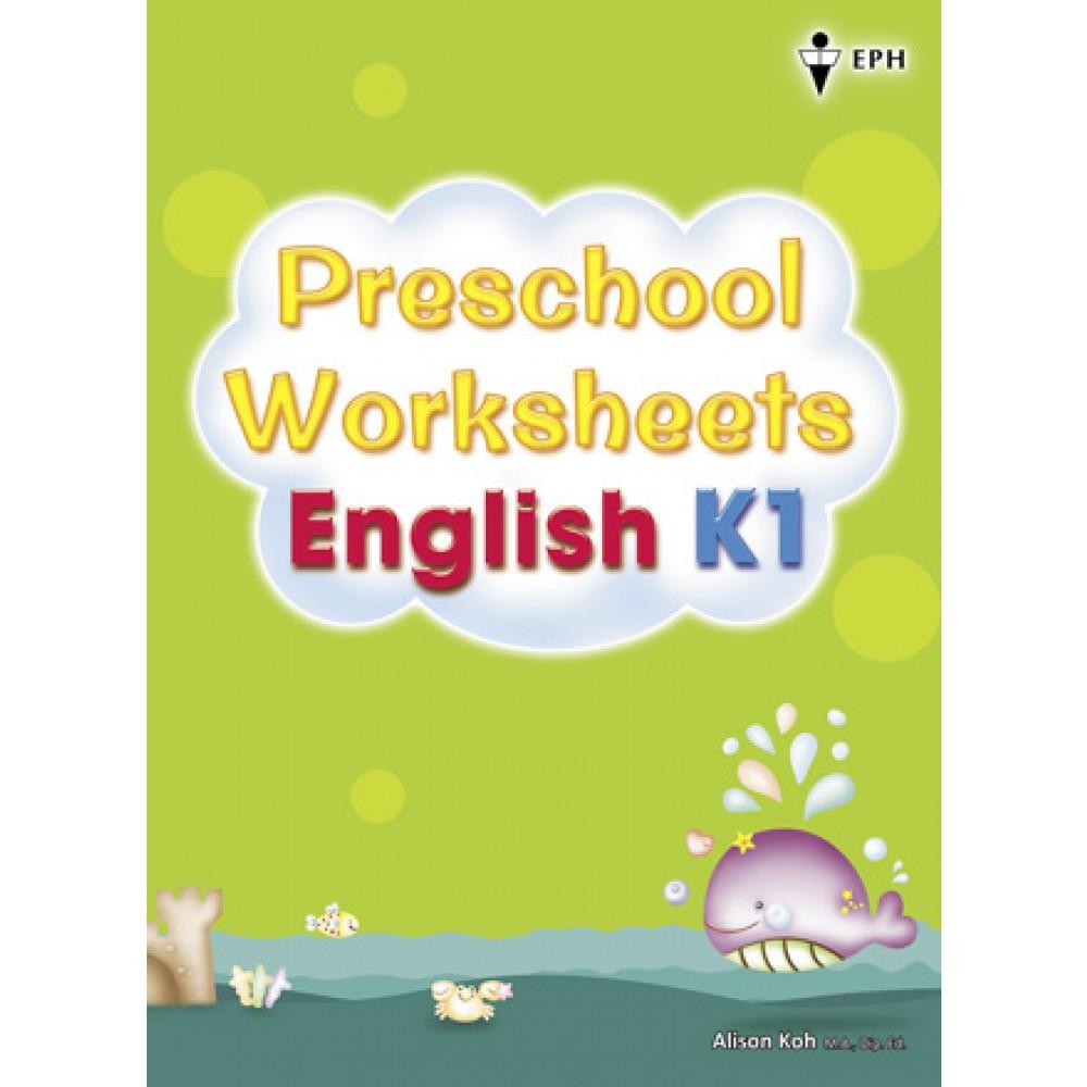 K1 Preschool Worksheets English
