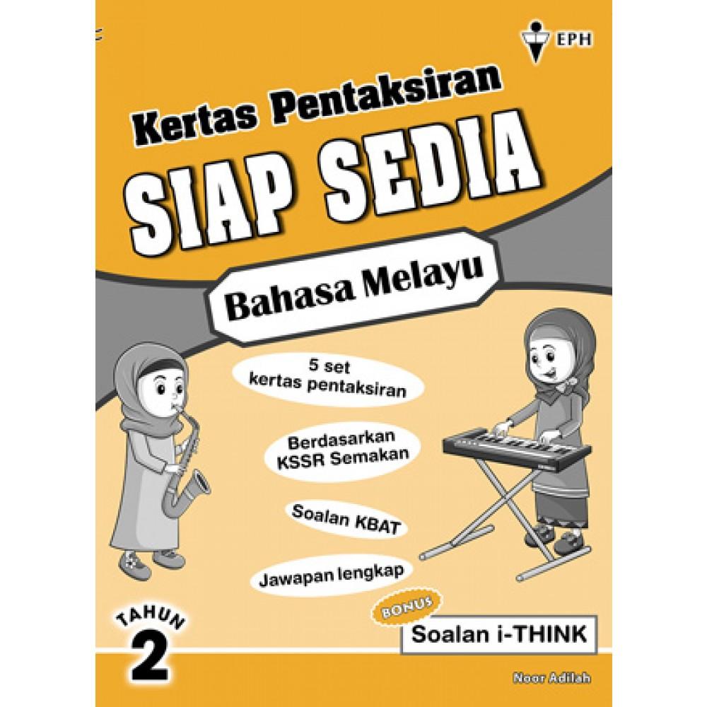 Tahun 2 Kertas Pentaksiran Siap Sedia Bahasa Melayu