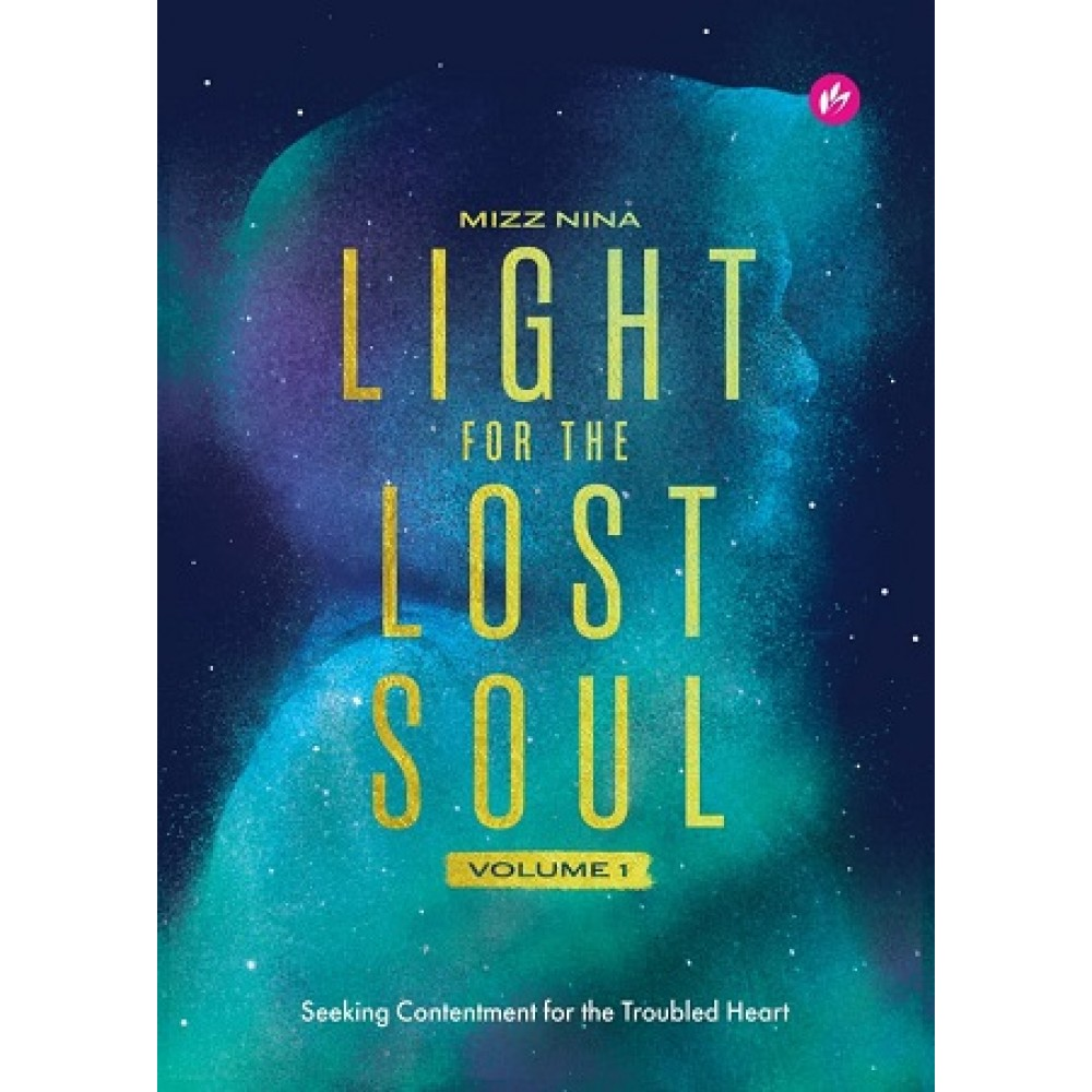 Light for The Lost Soul (Vol.1)
