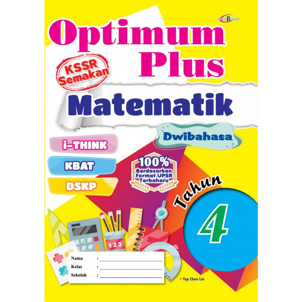 Tahun 4 Optimum Plus Matematik (Dwibahasa)