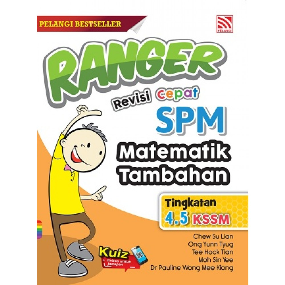 RANGER REVISI CEPAT SPM MATEMATIK TAMBAHAN
