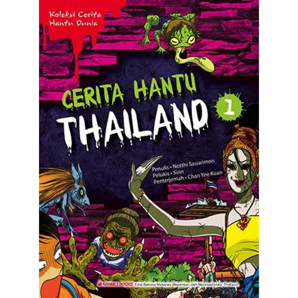 CERITA HANTU THAILAND 1 Komik Malay Books