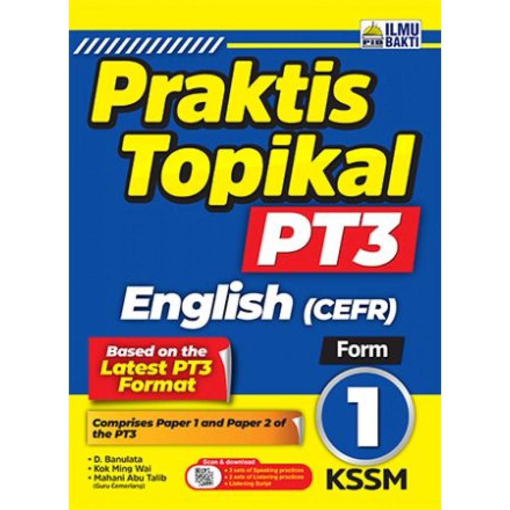 TINGKATAN 1 PRAKTIS TOPIKAL PT3 ENGLISH