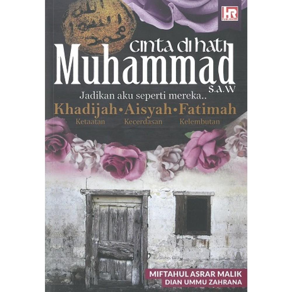 CINTA DI HATI MUHAMMAD S.A.W