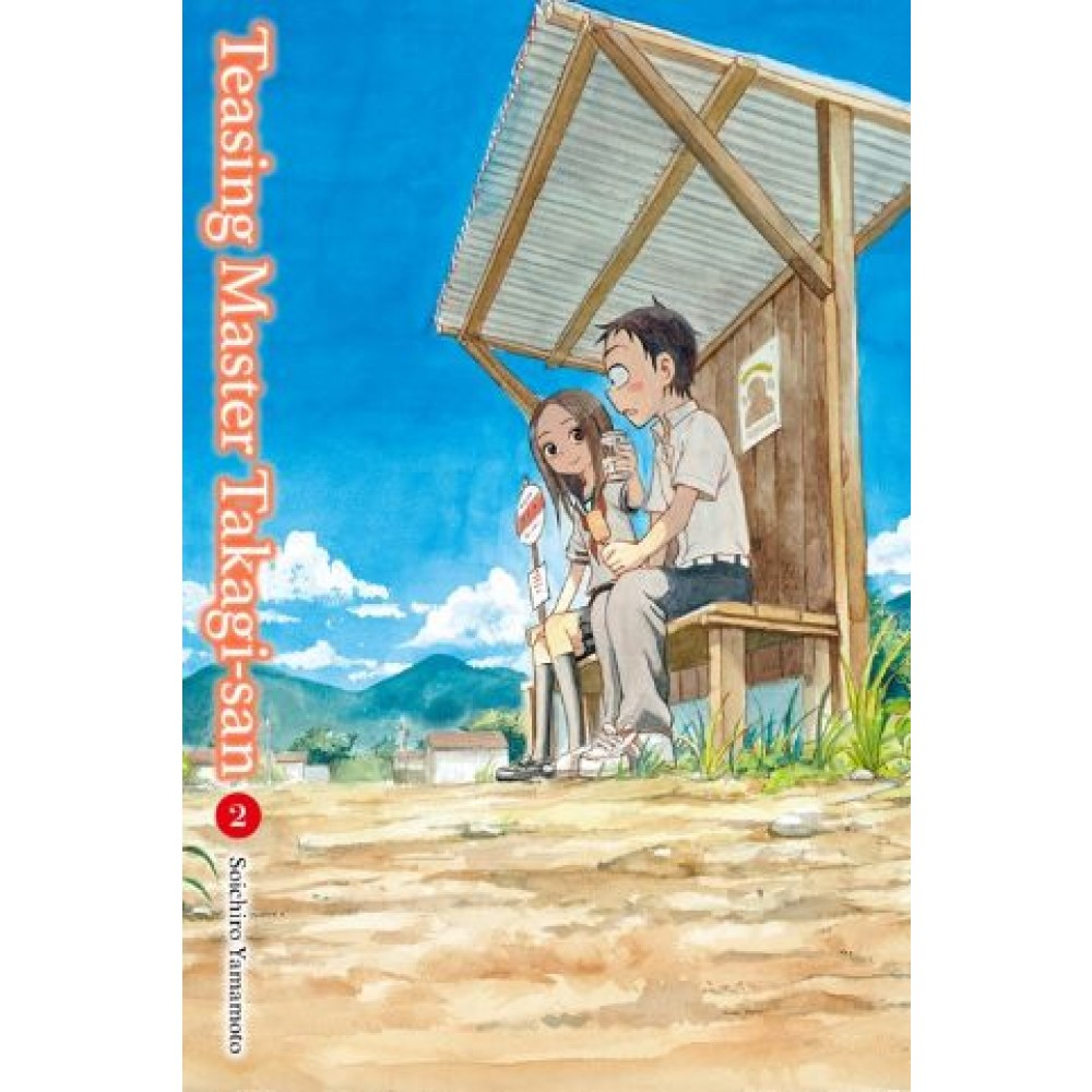 Teasing Master Takagi-san #2