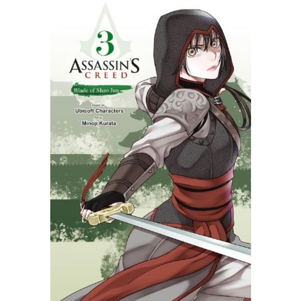 Assassin's Creed: Blade of Shao Jun #3