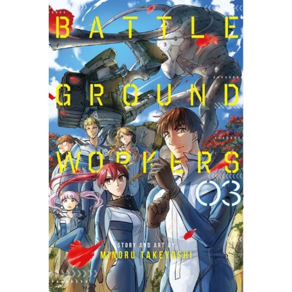 Battle Ground Workers #3