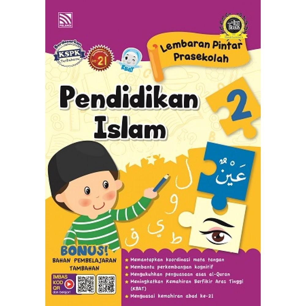 PRASEKOLAH LEMBARAN PINTAR PENDIDIKAN ISLAM 1