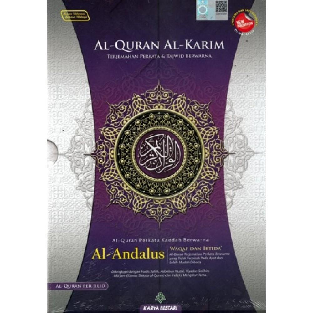 AL-QURAN AL-KARIM AL-ANDALUS PER JILID