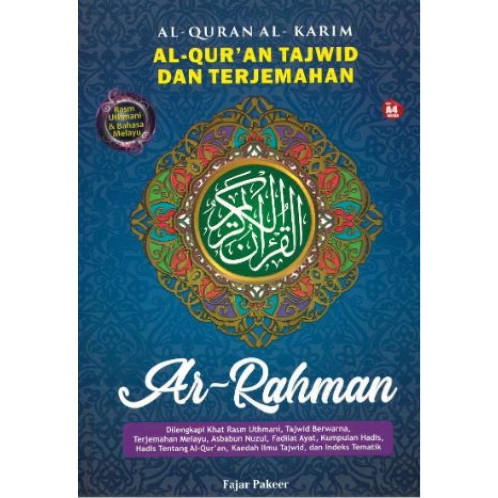AL-QUR'AN TAJWID: AR-RAHMAN A4