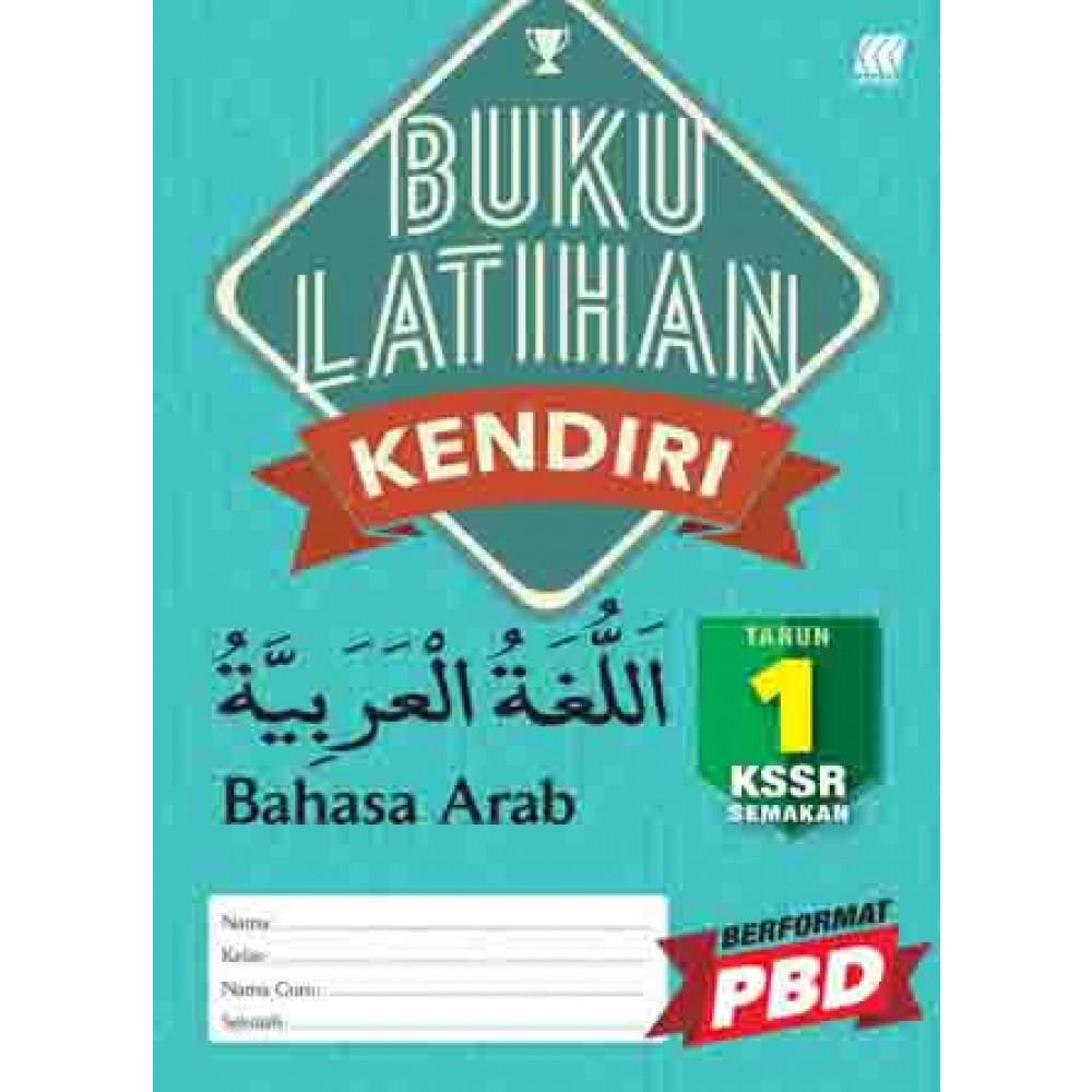 Tahun 1 Buku Latihan Kendiri Bahasa Arab