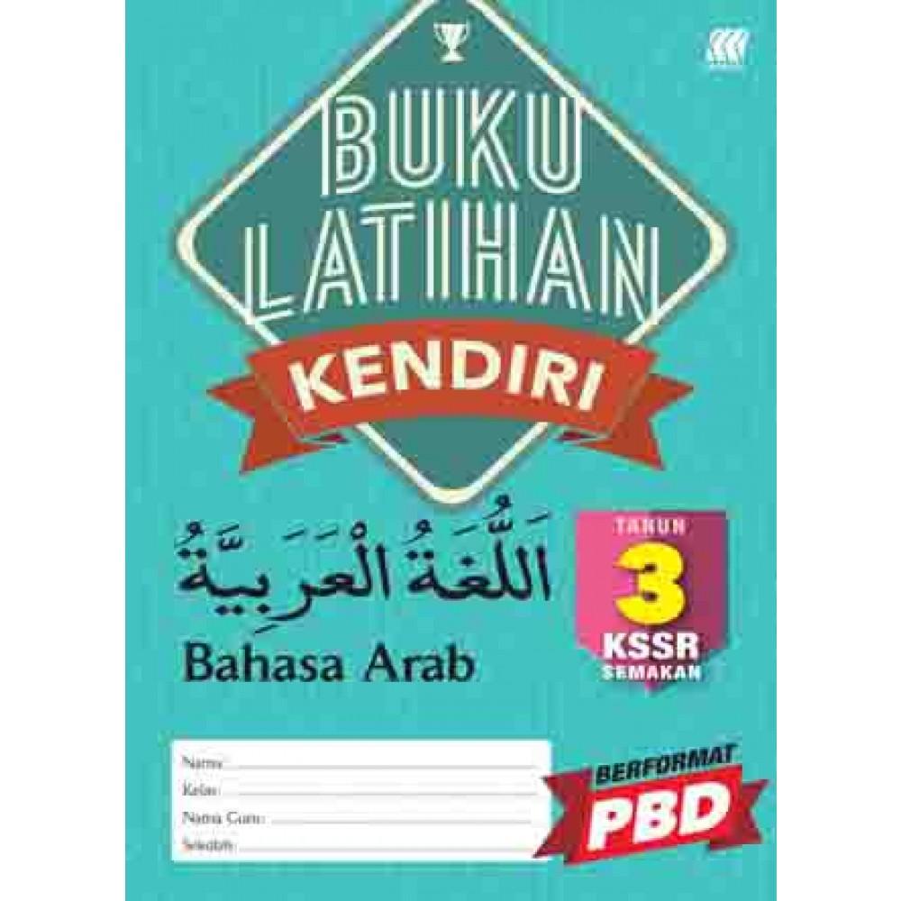 Tahun 3 Buku Latihan Kendiri Bahasa Arab