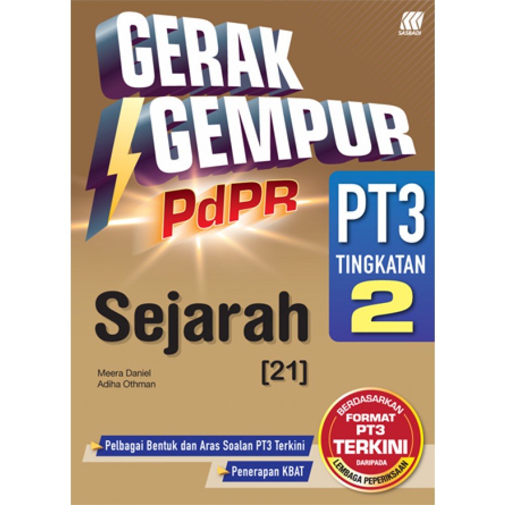 TINGKATAN 2 GERAK GEMPUR PDPR PT3 SEJARAH