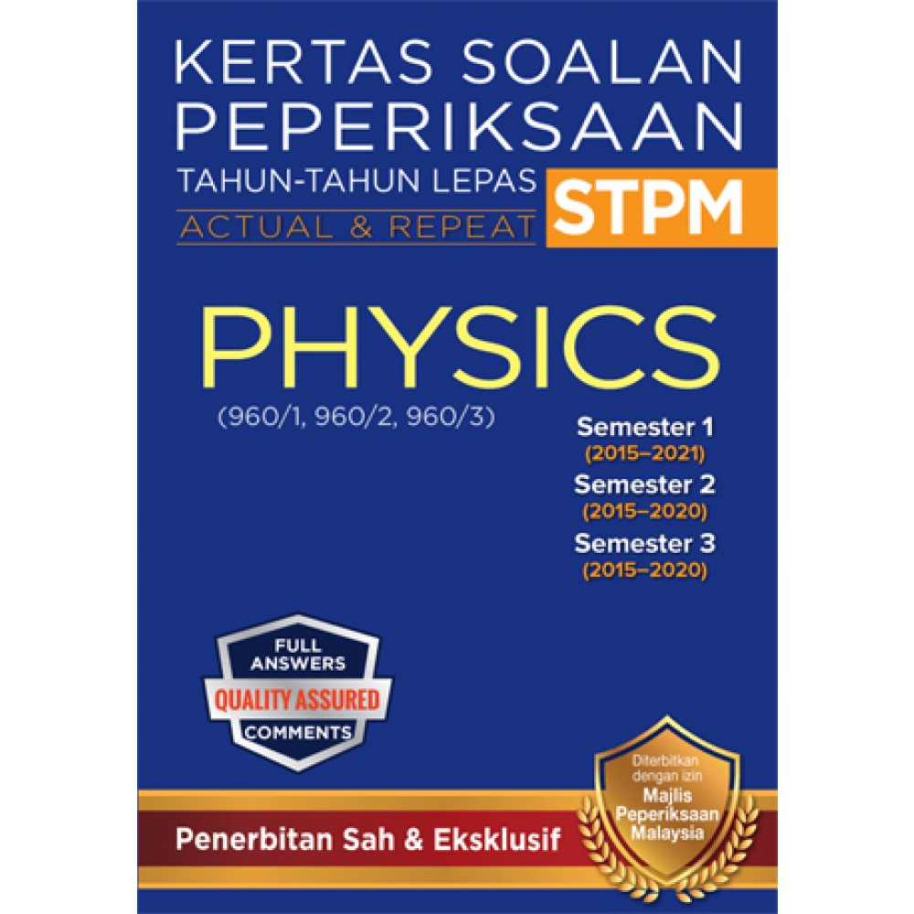 KSPTL STPM Semester 1, 2, 3 Physics (Edisi 2022)