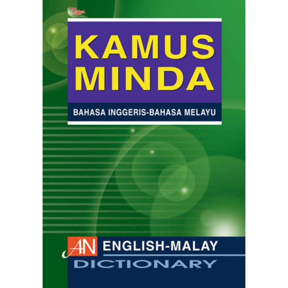 Kamus Miada Bi Bm