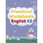K2 Preschool Worksheets English