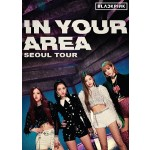 BLACKPINK IN YOUR AREA SEOUL TOUR(DVD)