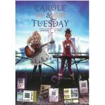 CAROLE & TUESDAY EP1-24END (2DVD)