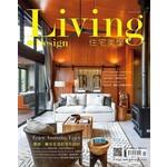 Living Design 住宅美學 11月號 / 2016第91期