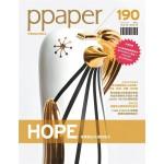 ppaper 02月號/2018 第190期