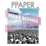 ppaper 03月號/2019 第202期