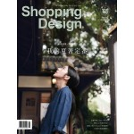 Shopping Design 08月號/2019 第129期