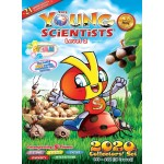 2020 YOUNG SCIENTISTS BOX SET LEVEL 2