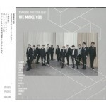 Seventeen - WE MAKE YOU (1st Mini album) (Japan Edition)