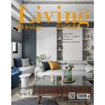Living Design 住宅美學:2021設計精選