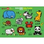贝贝小拼板:可爱动物