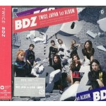 TWICE - BDZ (Japan Edition)