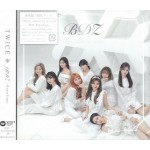 TWICE - BDZ -Repackage- (Japan Edition)